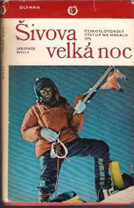 Jaromír Wolf - Šivova velká noc