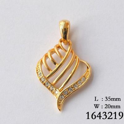 Náhrdelník arab muslim allah 18K zlacený *457