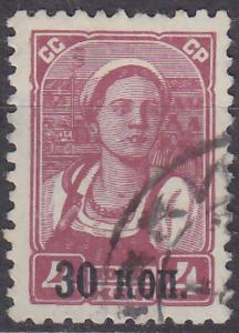 SSSR - PŘETISK 1939 Mi.č: 698 Z - ražená