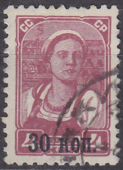 SSSR - PŘETISK 1939 Mi.č: 698 Z - ražená - Filatelie