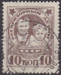 SSSR - DĚTEM 1927 Mi.č.: 313 Z - ražená