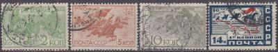 SSSR - ARMÁDA 1930 Mi. 385-388 - ražené