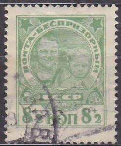 SSSR - DĚTEM 1927 Mi.č: 315 - ražená