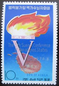 KLDR 1976 Vrcholová konference Mi# 1507 1247