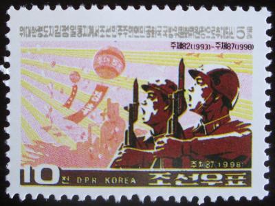 KLDR 1998 Lidová armáda Mi# 4003 1247