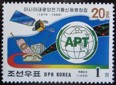 KLDR 1999 Telekomunikační unie Mi# 4162 1248