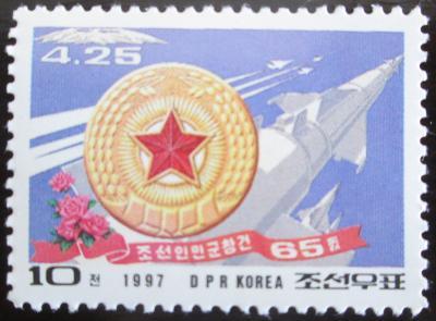 KLDR 1997 Lidová armáda Mi# 3925 1248