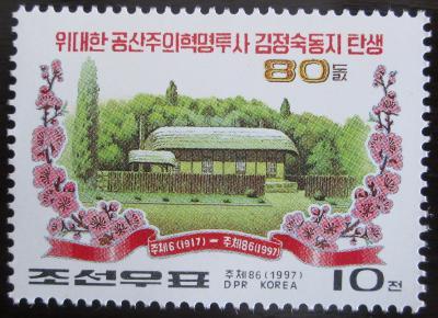 KLDR 1997 Hoeryong Mi# 3992 1248