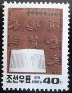 KLDR 1996 Kniha budhismu Mi# 3843 1248