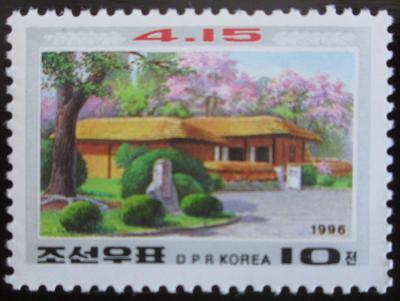 KLDR 1996 Mangyondae Mi# 3822 1248