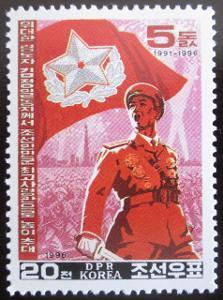 KLDR 1996 Lidová armáda Mi# 3889 1248