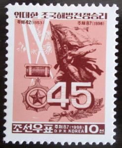 KLDR 1998 Válečný monument Mi# 4054 1248