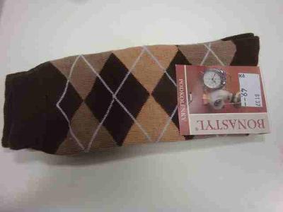 Dětské ponožky/podkolenky vel.12-14 Bonastyl