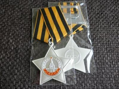 RUSKO CCCP Medaile  ŘÁD SLÁVY III.st. replika *10