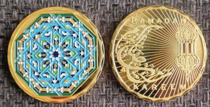 Pamětní mince RAMADAN KAREEM islámský půst *125 - Numismatika