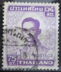 Thajsko 1972 Král Adulyadej Mi# 625 0640