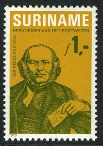 Surinam 1979 Rowland Hill Mi# 882 0712