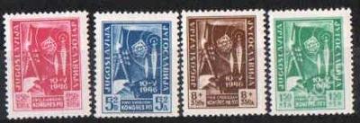 Jugoslávie - č.528 - 538 - Pošt. kongres