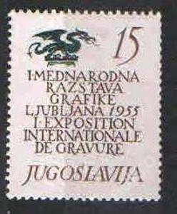 Jugoslávie  - Zum.810 - Mezinárodní zas. o grafice