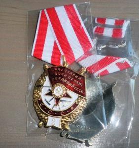 RUSKO CCCP Medaile ŘÁD Rudého Praporu II. stupeň stuha