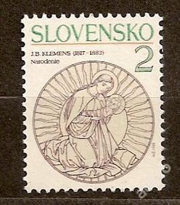 Slovensko 1993 Vianoce  kat.č.Mi183/Zb22