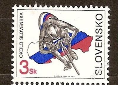 Slovensko 1996 kat.č.Mi255/Zb94 -známka