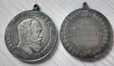 RUSKO Medaile Alexander III Za spasenie replika*55