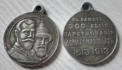 RUSKO Medaile 300let Romanovcům replika *52