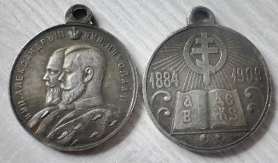 RUSKO Medaile 1884-1909 replika *53
