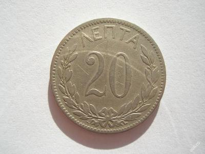 Řecko 20 lepta 1895 A
