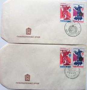 2 x obálka razítko 1977 SJEZD SČSP PRAHA 1 a 7