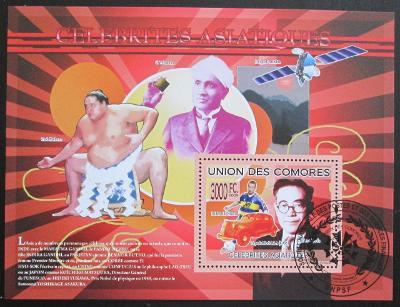 Komory 2009 Slavní Asiaté Mi# Bl 503 15€ 0517