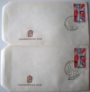2 x příležitostné razítko CVIČENKA: SPARTAKIÁDA 3.6. 1980 PRAHA