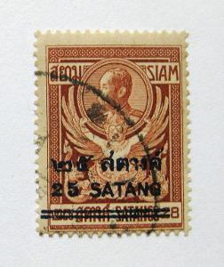 Thajsko, Siam 1930 Král Chulalongkorn Mi# 215 0923