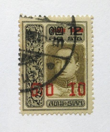 Thajsko, Siam 1920 Král Vajiravudh Mi# 151 0923 - Filatelie