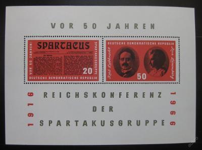 DDR 1966 Organizace Spartakus Mi# Block 25 0010
