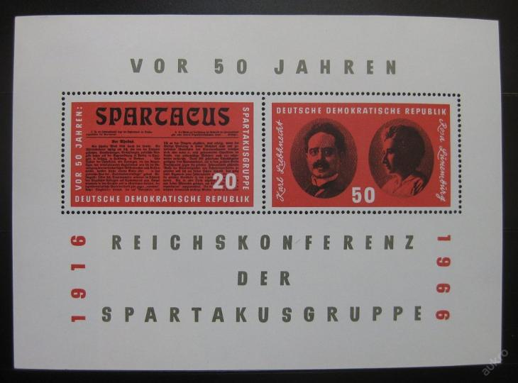 DDR 1966 Organizace Spartakus Mi# Block 25 0010 - Filatelie