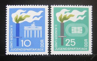 DDR 1968 Spartakiáda Mi# 1375-76 0012