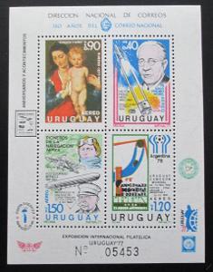 Uruguay 1977 MS ve fotbale Mi# Block 34 Kat 35€