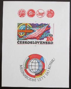 Československo 1980 Kosmos neperf Mi# Bl 40 B 0396