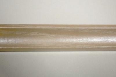 Lišta 260 cm (14456)