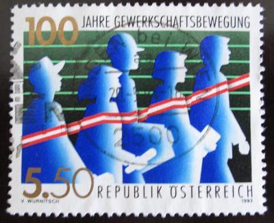 Rakousko 1993 Odbory Mi# 2112 1019