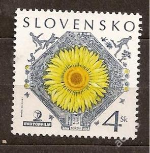 Slovensko 1998 kat.č.Mi322/Zb162