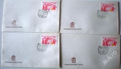 4 x razítko dívčí obličeje a znak Spartakiáda 1975
