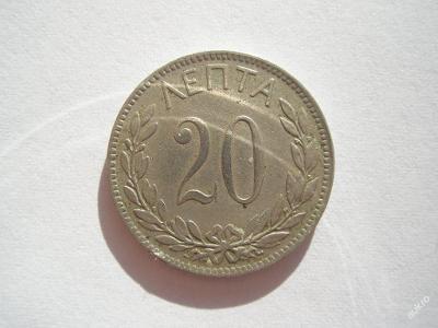 Řecko 20 lepta 1894 A