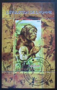 Kongo 2009 Teorie evoluce, Charles Darwin Mi# 0146