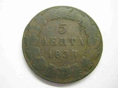 Řecko 5 Lepta 1838
