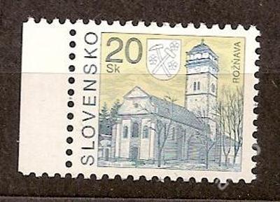 Slovensko 2000 kat.č.Mi373/Zb213
