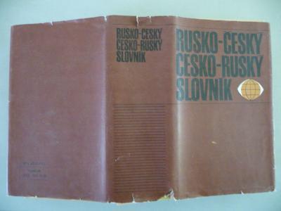 RUSKO-ČESKÝ / ČESKO-RUSKÝ SLOVNÍK - SPN 1988