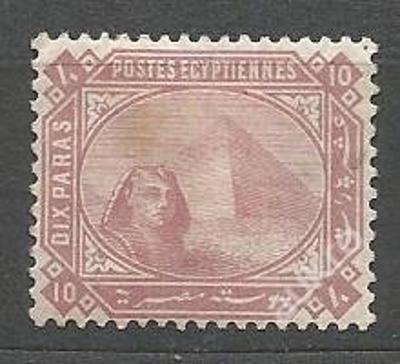 Egypt - *,Mi.č.29   /538A/
